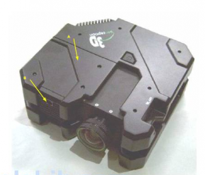3D_HMR-15_projector_lamp_400-0003-00_remove_cover