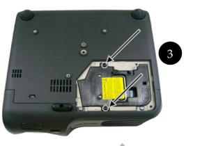 Acer-PD100_remove_lamp_screws_Acer_EC-J2101-001_projector_lamp