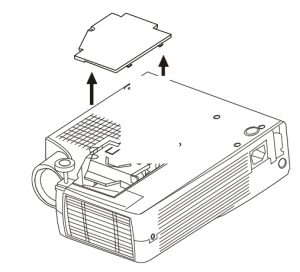 Acer_Projector_ 7763P_Acer 60.J1610.001_projector_lamp_remove_lamp_cover