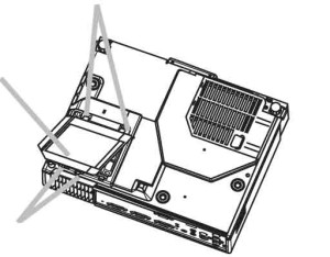 Dukane_ImagePro_8063_install_replacement_projector_lamp