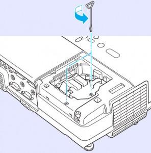 Epson-EMP-260-projector-lamp-screws-loosened-Epson-ELPLP41-lamp