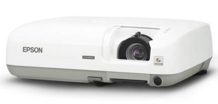 EMP-S6-projector-Epson-ELPLP41-lamp