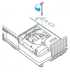 Epson-PowerLite-77C-remove-lamp-screws-Epson-ELPLP41-lamp