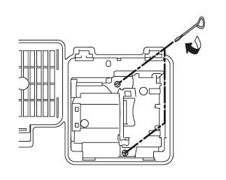 Epson-PowerLite-Pro-Cinema-1080-UB-tighten-screws-Epson-ELPLP39-lamp
