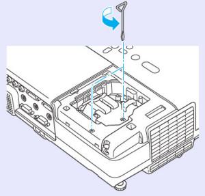 Epson-EB-400We-loosen_screws_cover-Epson-ELPLP42-lamp