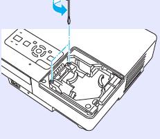 Epson_EMP-1707_loosen_screws_Epson_ELPLP38