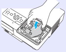 Epson_EMP-1700_remove_lamp_Epson_ELPLP38