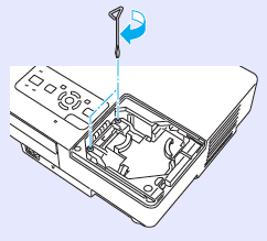 Epson_EMP-1707_tighten_lamp_screws_epson_ELPLP38