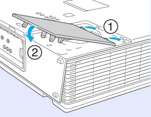 Epson_EMP-6010_ELPLP45_replace_cover