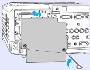 Epson_EMP-8300_install_cover_ELPLP23_ projector_lamp
