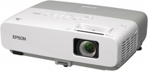 your d i y guide to a new epson emp 83h projector lamp. Black Bedroom Furniture Sets. Home Design Ideas