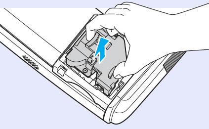 Epson-EMP-82-remove-Epson-ELPLP34-lamp