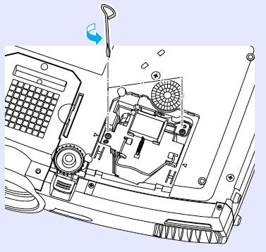 Epson_PowerLite 7950_Epson_ELPLP_22_loosen_screws