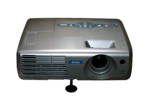 How to replace the Epson EMP-81p projector lamp - Resource