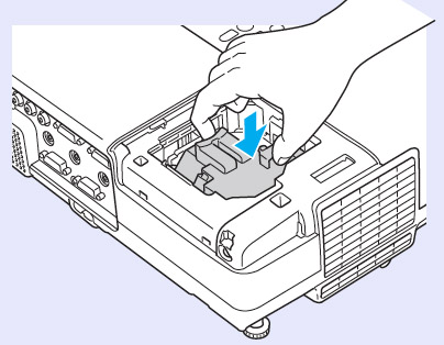 Changing The Epson Emp 822h Projector Lamp Dlp Lamp