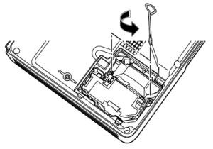 Epson_PowerLite 760c_Epson_ELPLP31_projector_lamp_loosen screws