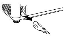 Epson_PowerLite 760c_Epson_ELPLP31_projector_lamp_unplug_power_cord