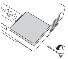 Epson_PowerLite_1710_loosen_cover_screw_Epson_ELPLP38