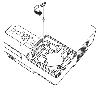 Epson_PowerLite_1710_loosen_lamp_screws_Epson_ELPLP38
