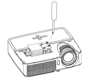 Infocus_IN2124_projector_install_Infocus_SP-LAMP-070
