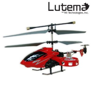 How To Fly Your 4 Channel Lutema Avatar Hovercraft Dlp