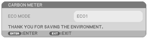 NEC-NP-P350W_projector_NEC_NP17LP_eco_mode