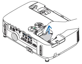 NEC NP-P350W_projector_NEC_NP17LP_remove_lamp