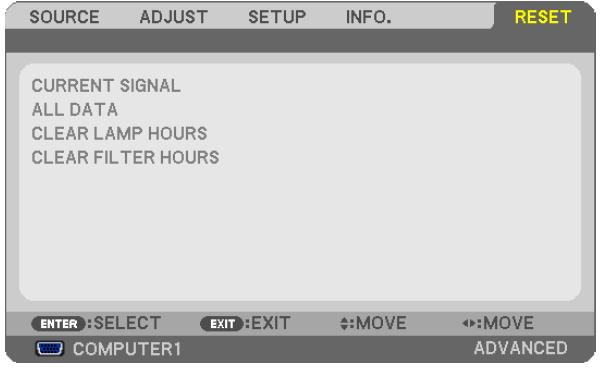 NEC NP-P350W_projector_NEC_NP17LP_timer_filter_reset