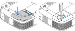 NEC_LT35_projector_NEC_NP35LP_Replace_projector_lamp_cover
