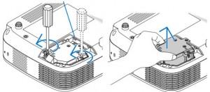 NEC_LT35_projector_NEC_NP35LP_remove_projector_lamp