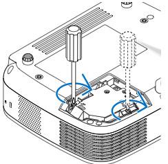 NEC_LT35_projector_NEC_NP35LP_tigthen_projector_lamp_screws