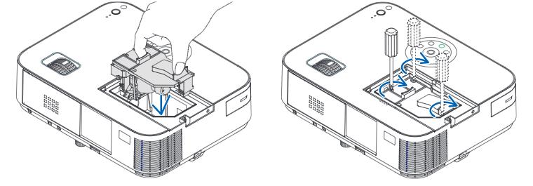 NEC_M282X_projector_lamp_NEC NP27LP_install