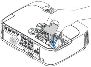 NEC_NP-M260XG_projector_lamp_install_new_NEC_NP16LP