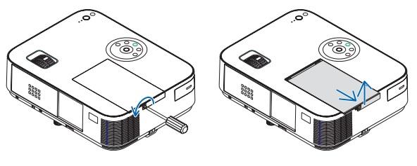 NEC_M403W_remove_projector_lamp_cover_NEC NP27LP