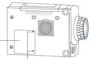 Optoma_EP610H_lamp_cover_screws_Optoma_BL-FU150A