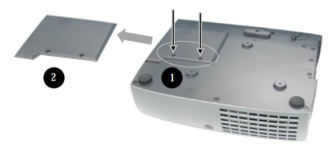 Optoma_EP755_remove_lamp_cover_BL-FU200A