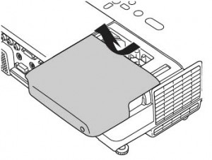 Epson-EMP-83V-remove-lamp-cover-Epson-ELPLP42-projector-lamp