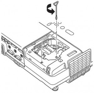 Epson-Powerlite-83C-loosen-lamp-screws-Epson-ELPLP42-lamp