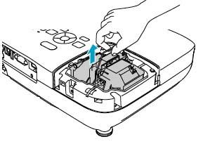 Epson-PowerLite-EB-X7-EB-X8-remove-Epson-ELPLP54-lamp