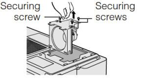 Sharp-XG-P10XU_Sharp-BQC-XGP10XU_remove_projector_lamp_screws