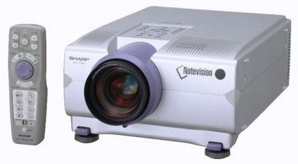 Sharp xg-p10xu projector lamp.