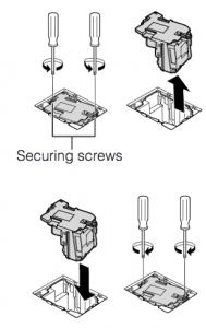 Sharp AN-XR30LP-1-replace_lamp_screws