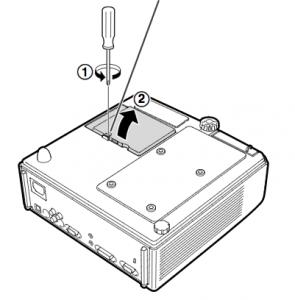 Sharp_PG-F200X_projector_Sharp AN-XR30LP-1_lamp