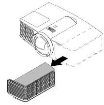 Smartboard_-885i4_Smartboard_-20-01032-20_-remove_projector_lid