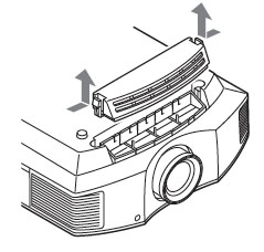 Sony_VPL-HW30ES_projector_LMP-H202_remove_filter_holder