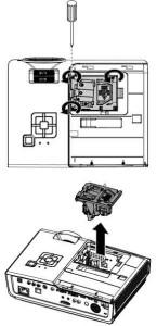 Vivitek_-D950HD_projector_Vivitek_5811116617-S_remove_projector_lamp