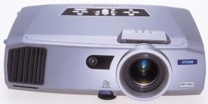 epson-emp-7900_projector
