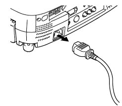Epson_EMP-811-remove-power-cord_Epson_ELPLP15_lamp