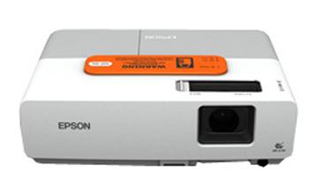 Epson-EMP-83He-projector-Epson-ELPLP42-lamp