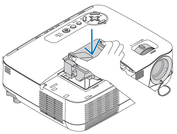 How To Replace The Nec Np110 Projector Lamp